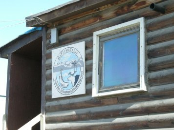 outside the Hunters and Trappers Organization in Pond Inlet